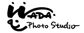 ワダフォトスタジオ 和田写真館 | 石川県白山市末広